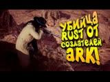 SHIMOROSHOW ВЫЖИТЬ! - ARK НА ДИКОМ ЗАПАДЕ! - Outlaws of the Old West