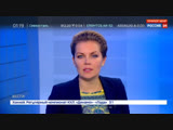 Новости на «Россия 24» • В Буденновске открылся детский спортивно-оздоровительный комплекс