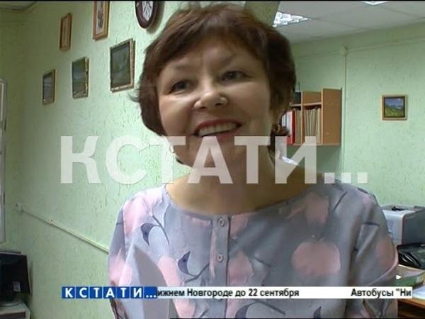 Льготы назад - балахнинская соцзащита потребовала у пенсионерки вернуть компенсацию за 3 года
