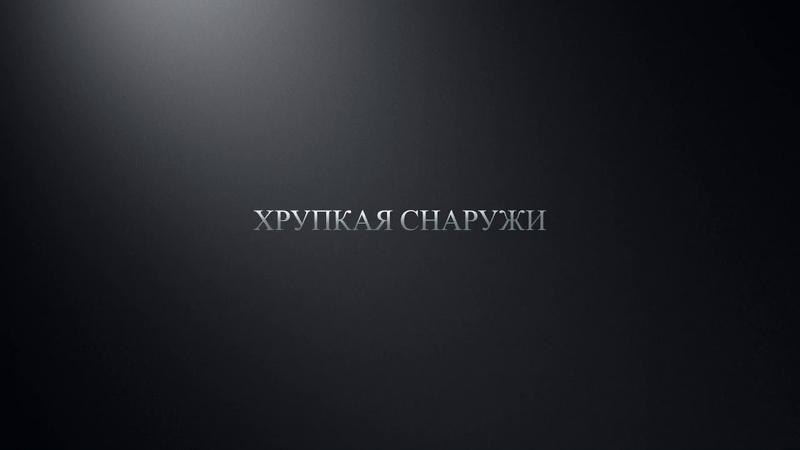 Алина Загитова Легенда спорта