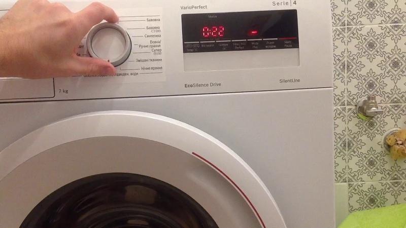 Режимы стирки в стиральной машинке BOSCH WAN 2026 PL