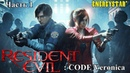 Resident Evil Code Veronica - Часть 1 на Android Клэр