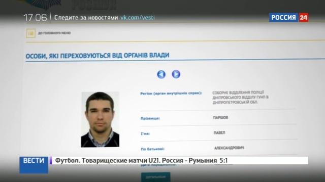 Новости на Россия 24 Вороненкова похоронили Максакову и Пономарева взяли под охрану
