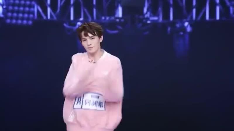 Idol Producer 2 Хэ Чанси, «А» ранг — индивидуальный танец «Take me there»