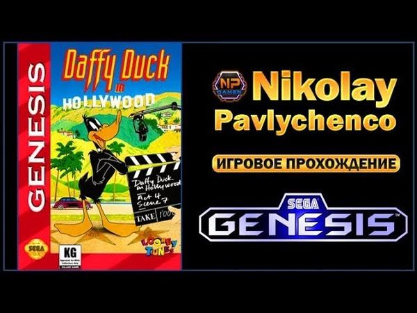 DAFFY DUCK IN HOLLYWOOD, Даффи Дак в Голливуде Sega Mega Drive Sega Genesis 015