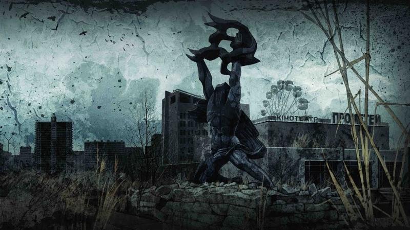 Топ 4 жутких вещей в S T A L K E R Call of Pripyat