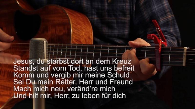 The Salvation Poem in German (Deutsch)