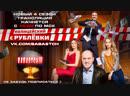 Полицейский с рублёвки - Новый 4 сезон