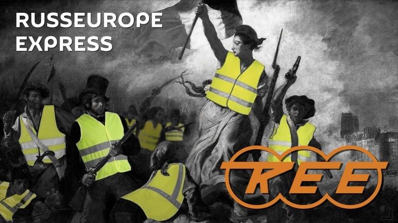 RIC sauver la République ou « rétablir la démocratie » JACQUES SAPIR | ÉTIENNE CHOUARD