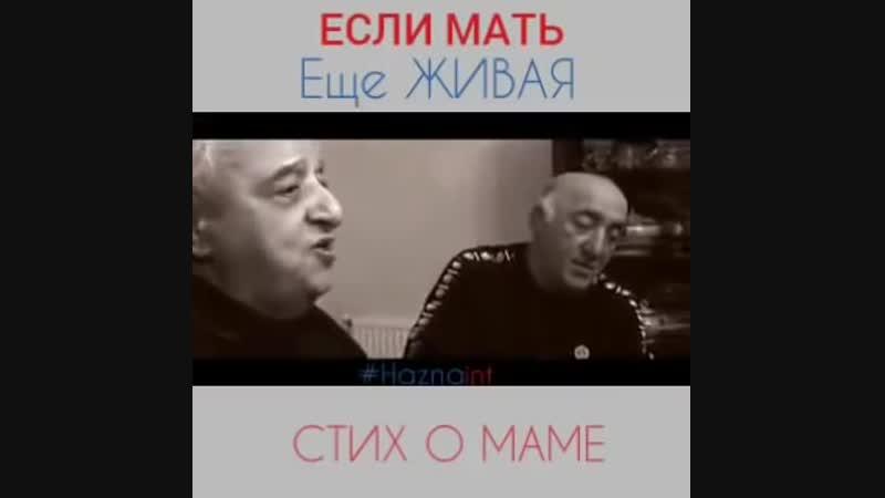 Slovo mama - dorogoe... Po motivam stiha Evgenii Smolyaninovoj (MosCatalogue.net).mp4