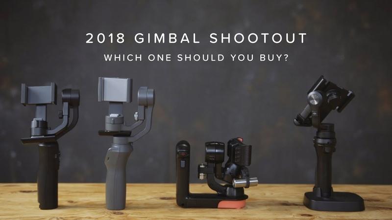 2018 GIMBAL SHOOTOUT OSMO 2 vs Freefly Movi vs Smooth Q