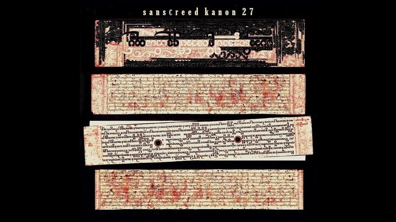 Sanscreed kanon 27