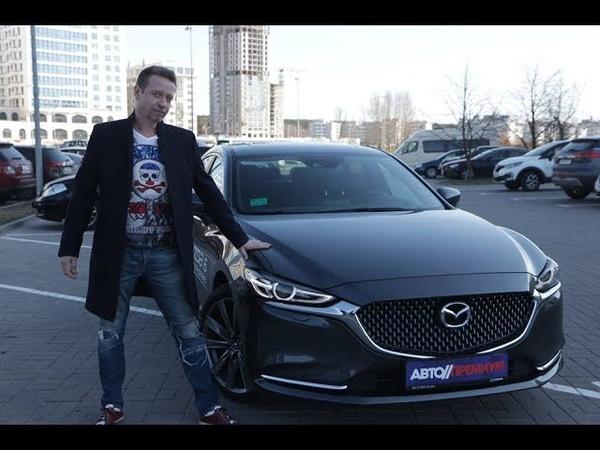 Новая Мазда 6 2019 тестдрайв отзыв Дениса Евтихиева