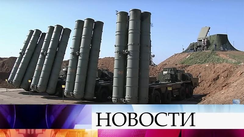 В Крыму заступил на боевое дежурство третий дивизион зенитных ракетных систем С-400 «Триумф».