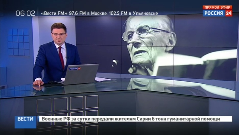 Новости на Россия 24 • Последний путь поэта: сегодня в Москве простятся с Евгением Евтушенко