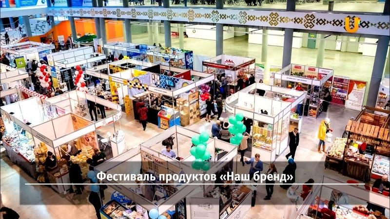 Новости UTV. Новостной дайджест Уфанет (Давлеканово, Раевский) за 14 ноября