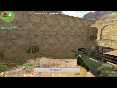Всех С Днем Победы! Стрим по Игре ETS 2 | Counter-Strike 1.6