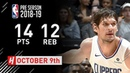 Boban Marjanovic Full Highlights Nuggets vs Clippers 2018 10 09 14 Pts 12 Reb in 15 Minutes