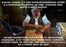 Денис Бобровников фото #10