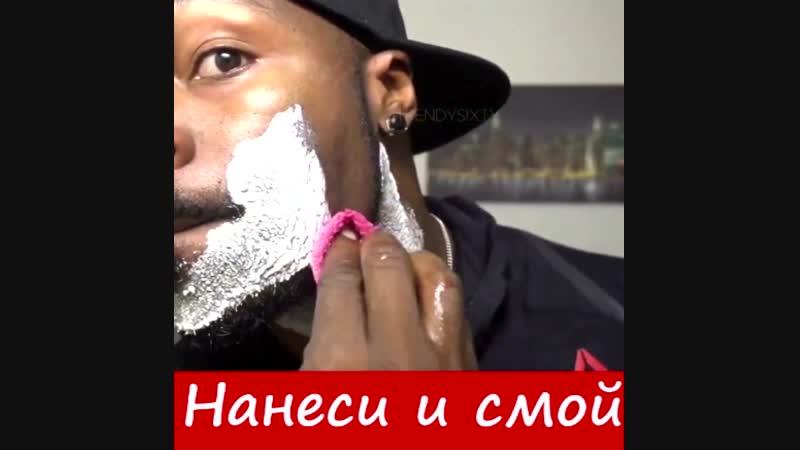 крем бритва Razorless Shaving