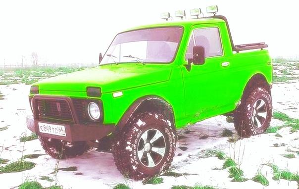 «Лимонка»: LADA 4x4 в кузове пикап покорила сердца россиян