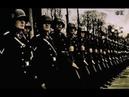 Preußens Gloria Marsch Dorothee Marschlied von Reichswehr zur Wehrmacht