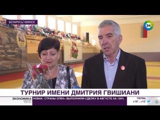 В честь героя, спасшего пассажиров поезда Брест  Минск, устроили турнир