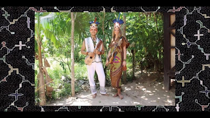 Aya Ceremony Metsa Yoi Inin Yaka (6 minute preview)