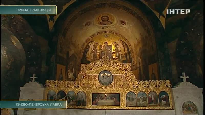 Пасхальное богослужение в Свято-Успенской Киево-Печерской лавре