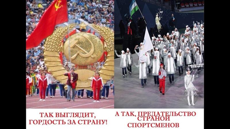 Слушать ВСЕМ СССР жил, жив и будет жить