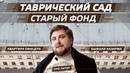 КВАРТИРА ОФИЦЕРА. БЫВШАЯ КАЗАРМА / ПРО ПИТЕР