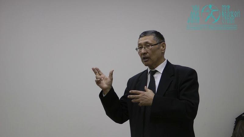 Гунны и генезис евразийских народов