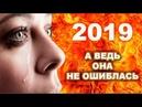 Ею восхищалась даже Ванга! Предсказания Матроны Московской на 2019 для России. Пророчества конца