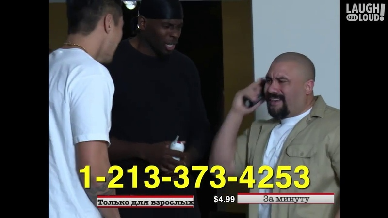 Вечеринка по гангстерски 2 Rus