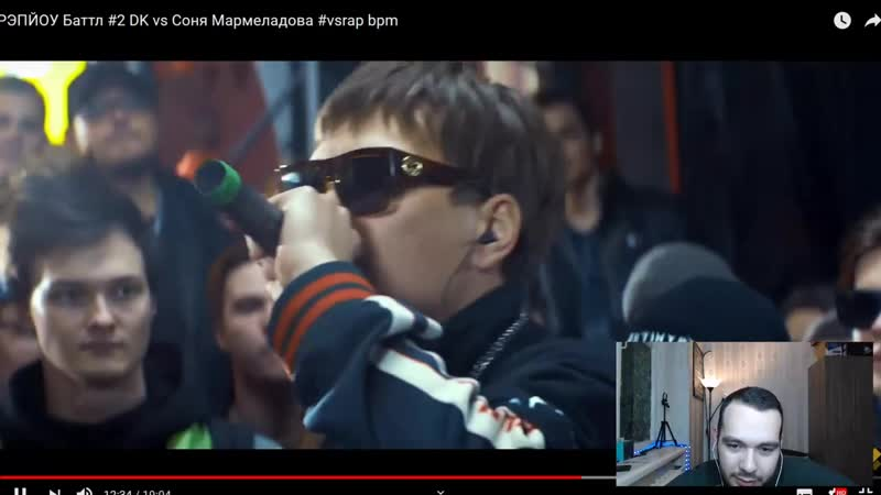 [MEET TIM] ДВА ЛЯМА НА ВЕТЕР? РЭПЙОУ Баттл 2 DK vs Соня Мармеладова vsrap bpm