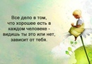 Светлана Куберская фото #45