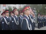 Кадеты 24 Гимназия Ставрополя поздравляют Президента с Днём рождения!