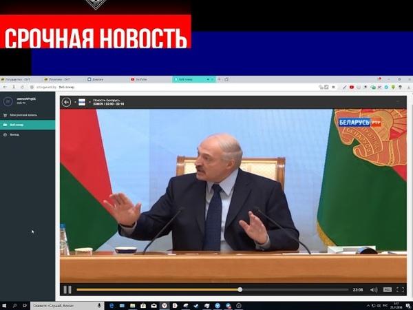 Беларусы окажутся в заперти Новый указ от Лукашенко Сдохни , но заплати
