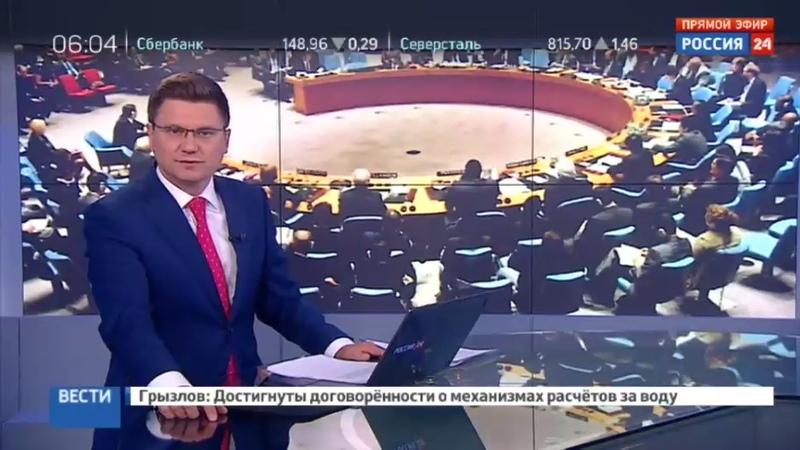 Новости на Россия 24 • Проверка после скандала с медсестрой на Сахалине выявила нарушения
