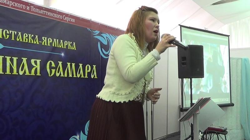 МАРИЯ ЯКОВЛЕВА НА ПРАВОСЛАВНОЙ ВЫСТАВКЕ, ЭКСПО- ВОЛГА, 15.12.17