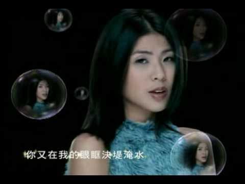 Valen Hsu What Dreams May Come