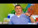 Жир на животе, диабет и уровень глюкозы, уход за кожей зимой Доктор Мясников