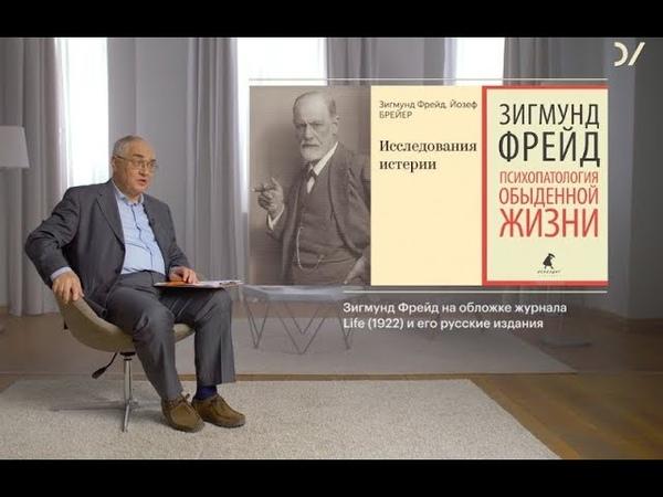 Лев Гудков о механизмах идентичности