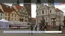 Новости на Россия 24 • Первый день голосования: явка на выборах в Чехии - около 40 процентов