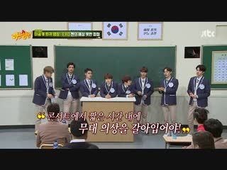 FULL CUT 181229 `Knowing Brothers`:  @ EXO  Love Shot (Rudolph Ver.)
