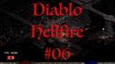 Diablo Hellfire 06 - Прохождение - Уровень 6 (Зал костей) [GIHTP]