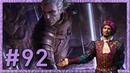 The Great Dandelion Show Gwent Funny Moments 92