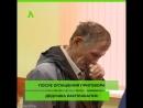 Пенсионеру дали год условно за мак АКУЛА