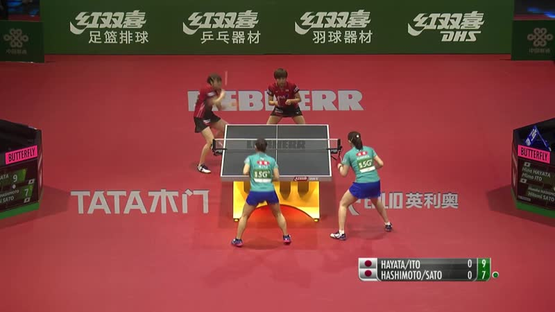Mima Ito ⁄ Hina Hayata vs Honoka Hashimoto ⁄ Sato Hitomi WTTC 12