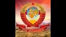 Гражданам СССР для Взрыва Мозга